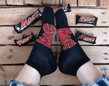 Sneaker Mars