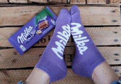 Sneaker Milka