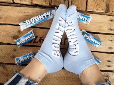 Sneaker Bounty
